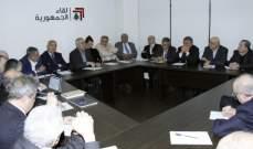 لقاء الجمهورية: لضرورة الاستفادة من الفرصة المتاحة بعد عودة الحريري