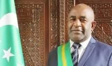 اعادة انتخاب غزالي عثمان رئيسا لجزر القمر بـ61 بالمئة من الأصوات
