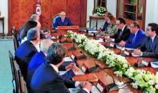 الرئيس التونسي أكد ضرورة تطوير العلاقات مع الصين وتنويعها