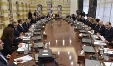 بدء جلسة مجلس الوزراء في القصر الجمهوري وعلى جدول الأعمال ٣٣ بندا