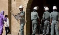 الشرطة المغربية تفكك خلية إرهابية بمدن سيدي بنور والجديدة والمحمدية ومراكش
