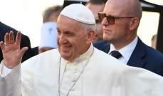 البابا فرنسيس: نأسف لتزايد عدد المسيحيين القتلى في العالم