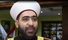 """الشيخ أحمد القطان: """"حزب الله"""" في لبنان هو صمام أمان"""