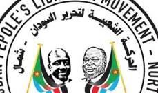 اعتقال القيادي المعارض ونائب رئيس الحركة الشعبية لتحرير السودان