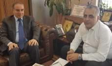 فرعون وكركي أعلنا إنشاء مقر جديد للضمان في الاشرفية