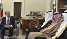 مصادر الديار:حذر بالساحة الداخلية بانتظار بلورة مضامين رسالة العلولا