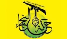 """حركة """"النجباء"""" طالبت الحكومة والبرلمان العراقيين بإخراج القوات الأميركية من البلد"""