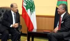 الرئيس عون والملك عبدالله اتفقا على تعزيز العلاقات ودعم الأردن للقمة التنموية الإقتصادية