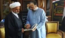 المفتي زغيب زار وزير الأوقاف السوري:العلاقات الرسمية اللبنانية السورية تصب بمصلحة البلدين