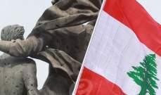 ماذا يمنع توحيد ذكرى شهداء للبنان؟