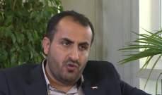 محمد عبدالسلام: موقف اليمن كان وسيظل إلى جانب فلسطين