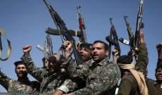 """""""أنصار الله"""" تعلن عن مقتل وإصابة عسكريين سعوديين"""