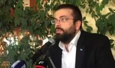 أحمد الحريري: قانون الانتخاب سيتغير مع التعديلات ليشعر كل واحد بوجوده