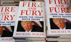 تحويل كتاب عن ترامب لمسلسل تلفزيوني