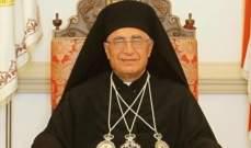 مطارنة الروم الملكيين الكاثوليك: لحوار بناء بين كل الشرائح للخروج من الأزمات