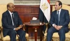البشير: إتفقت مع السيسي على تيسير حركة المواصلات بين مصر والسودان
