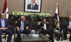 النشرة: الحاج حسن وزعيتر سيشاركان في افتتاح معرض دمشق الدولي