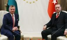 ملك الأردن:سنحترم تعهداتنا بشأن حماية المقدسات الإسلامية والمسيحية بالقدس