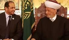 دريان: وثيقة الإخوة الإنسانية هي صفحة مشرقة من تاريخ العلاقات الإسلامية المسيحية