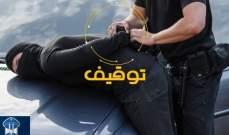 قوى الأمن: توقيف 73 مطلوبا بجرائم متعددة وضبط 1139 مخالفة سرعة زائدة أمس