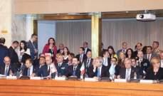 البيان الختامي لمؤتمر روما2: لاستئناف النقاش حول الاستراتيجية الدفاعية