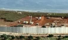 النشرة: قوات إسرائيل واصلت أعمال الحفر عند الحدود مقابل كفركلا وميس الجبل