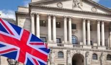 مسؤول بريطاني: سنطلب تأجيل الانسحاب  من اتحاد أوروبا قبيل قمة المجلس الأوروبي