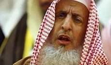 مفتي السعودية يدعو كاتب التوبة إثر دعوته لتقليص أعداد المساجد