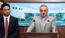 أرسلان: لا يمكن إيجاد حل لملف النزوح من دون العلاقة الواضحة والصريحة مع الدولة السورية