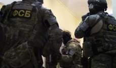 إلقاء القبض على شخص أطلق النار في أحد المعامل بموسكو أمس