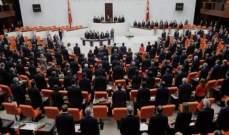 البرلمان التركي: اعتراف برلمان هولندا بمزاعم إبادة الأرمن في حكم العدم