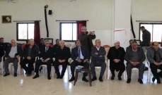 ورشة مناقشة عمل حول احتياجات قرى اتحاد بلديات العرقوب