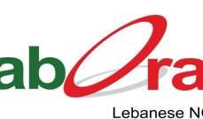 لابورا تدعو إلى خطّة طوارئ شاملة لانقاذ الشباب اللبناني