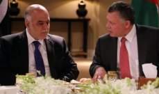 العبادي دعا ملك الأردن للمشاركة في المؤتمر الدولي ل إعادة إعمار العراق
