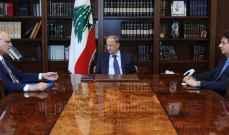 الرئيس عون عرض مع خليل وكنعان للأوضاع الإقتصادية في البلاد