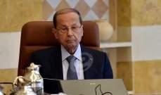 الجمهورية: عون سيدعو لوقف النزاعات العربية العربية خلال قمة اسطنبول