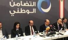 """قرداحي اعلن اطلاق """"حركة التضامن الوطني"""": المفاوضات قائمة مع الثنائي الشيعي"""