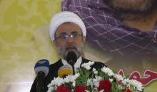 قاووق: لا يمكن المحافظة على الوحدة الوطنية ما لم تتشكل حكومة على قاعدة نتائج الانتخابات