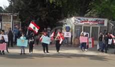 النشرة: اعتصام في ساحة اللبوة للمطالبة بحقوق بعلبك الهرمل