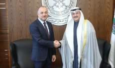 بوصعب يستقبل سفيري أرمينيا والكويت