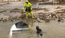 الدفاع المدني: انتشال زورق للصيد كان غرق في ميناء الجيه