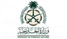 مسؤول بالخارجية السعودية: خبر طرد السفير التركي لا أساس له من الصحة