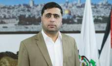 """ناطق باسم """"حماس"""": لا خيار أمام إسرائيل إلا رفع الحصار عن غزة"""
