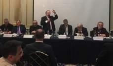 """إفتتاح مؤتمر """"الوجود المسيحي في لبنان والشرق الأوسط"""" في بروكسل"""