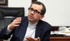 مندوب إيران بالأمم المتحدة: إيران ستتبنى قريبا التدابير المناسبة للحفاظ على مصالحها