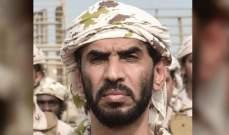 قائد بالتحالف العربي: بدء عمليات عسكرية واسعة النطاق على الحديدة من عدة محاور