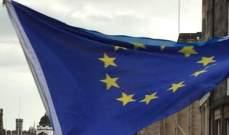 الاتحاد الأوروبي يؤكد استعداده لمراقبة الانتخابات الموريتانية