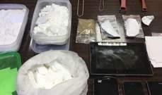 توقيف 3 مروجي مخدرات وضبط كمية منها خلال عمليتين لمكتب مكافحة المخدرات