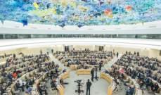 مجلس حقوق الإنسان للأمم المتحدة يتبنى قرارا يؤكد تبعية الجولان لسوريا