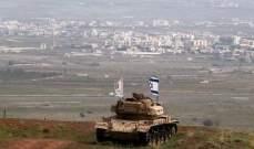 سفير إسرائيلي: الظروف أصبحت ملائمة لاحتفاظنا بالجولان